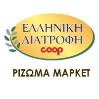 ΡΙΖΩΜΑ-ΜΑΡΚΕΤ
